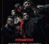 Manntra – Monster Mind Consuming (CD-Kritik)